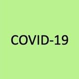 新型コロナウイルスに関する情報まとめ