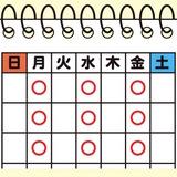 List d i 19%e3%82%ab%e3%83%ac%e3%83%b3%e3%82%bf%e3%82%99%e3%83%bc%e4%b8%80%e8%a6%a7%e7%94%a8